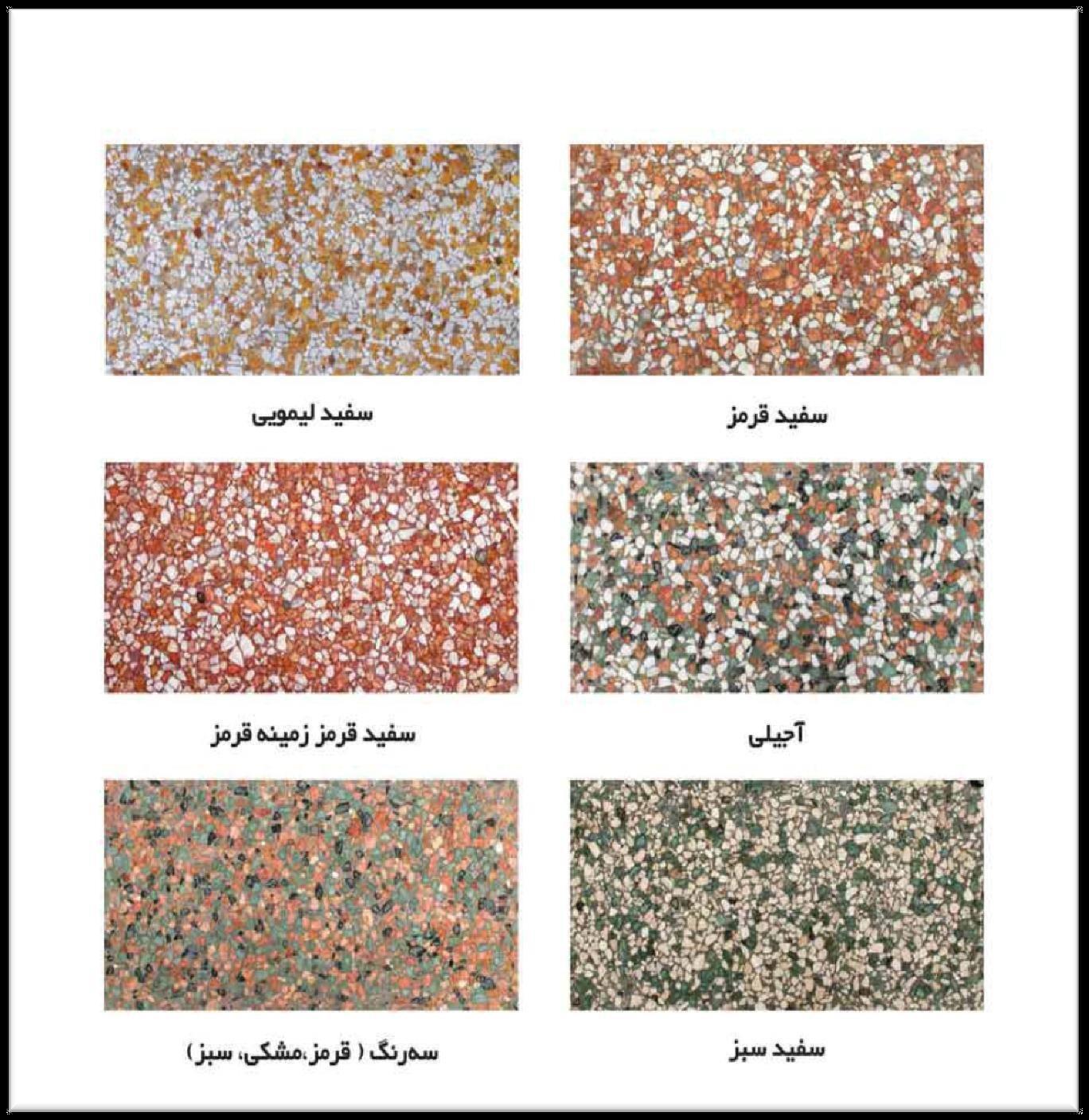 تنوع در رنگ